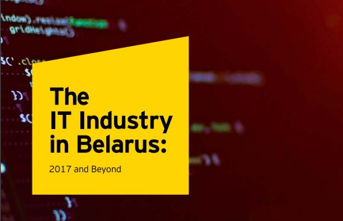 The-IT-Industry-report-in-Belarus-2017